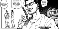 Kuwabara's Father