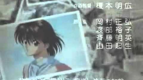YouTube - -Yu Yu Hakusho Ending 4--Taiyou ga Mata Kagayaku Toki.flv