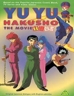 Yu-yu-hakusho-the-movie-the-golden-seal
