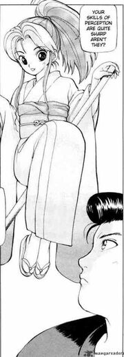 Botan's first appearance in manga