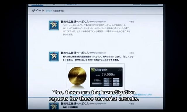File:Episode4screen5.png