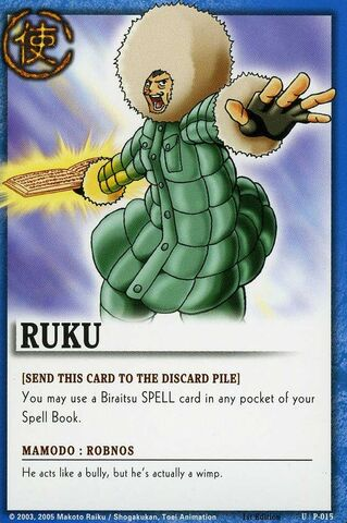 File:Ryuku card.jpg