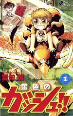 Cover1 jap