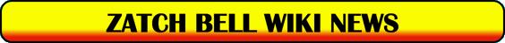 File:Zatch Bell Wiki News.png