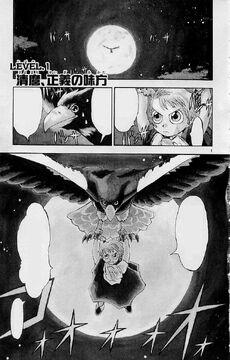 Chapter 1 Shōnen cover