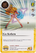 Gou Kofaru Card S551