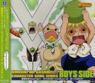 Konjiki no Gash Bell!! Character Song Series - Boys Side (jewel case)