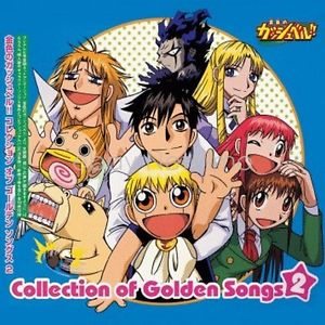 File:Konjiki no Gash Bell!! Collection of Golden Songs 2.jpg