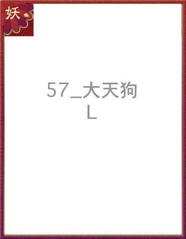 檔案:57-l.jpg