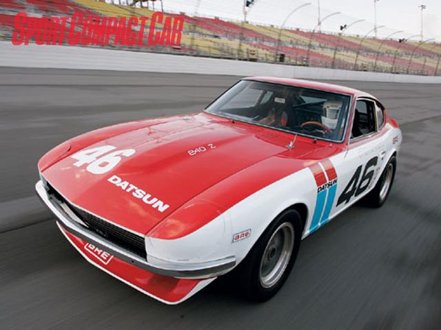 File:Racing-240z front left full.jpg