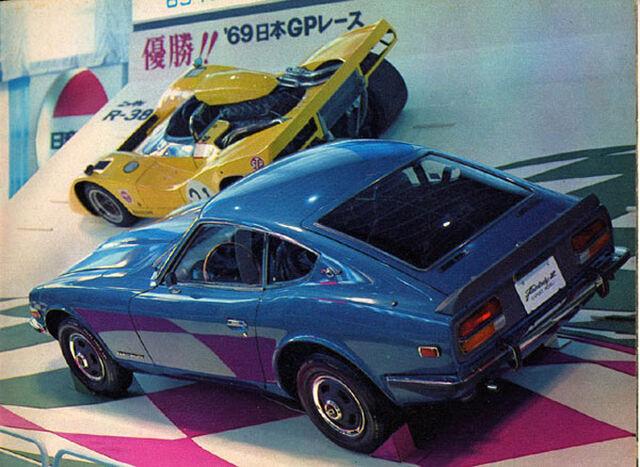 File:TokyoMotorShow69.jpg