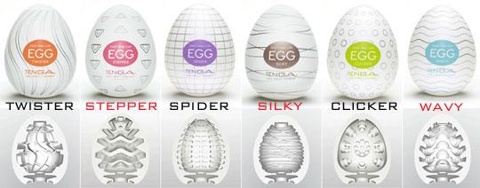 File:New-tenga-egg-onacups.jpg