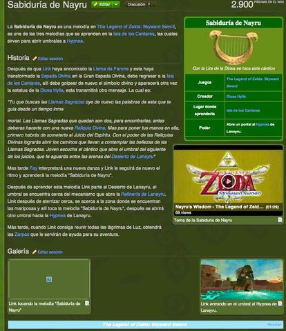 Archivo:Bug es zelda Safari.jpg