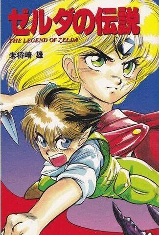 File:Zelda for Comic.jpg