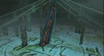 File:Bound Death Sword.jpg