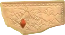 File:Ruby Tablet.png