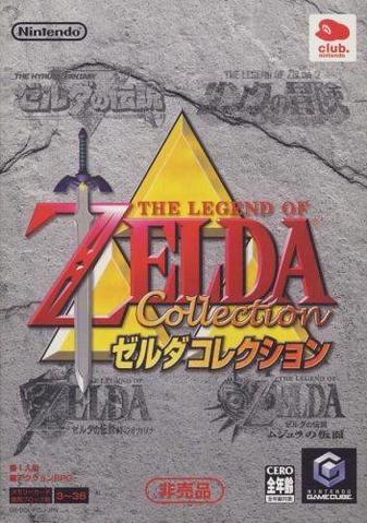 File:The Legend of Zelda - Collector's Edition (Japan).png