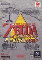 The Legend of Zelda - Collector's Edition (Japan).png
