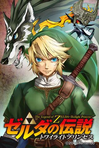 File:The Legend of Zelda Twilight Princess manga.jpg