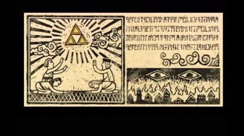 The Legend of Zelda: The Wind Waker/Prologue