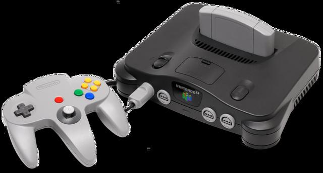File:Nintendo 64.png