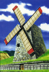 File:Windmill Artwork (Ocarina of Time).png