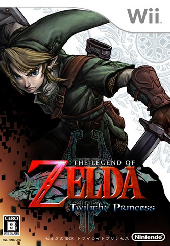 File:The Legend of Zelda - Twilight Princess (Japan).png