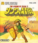Zelda ii the adventure of link FDS
