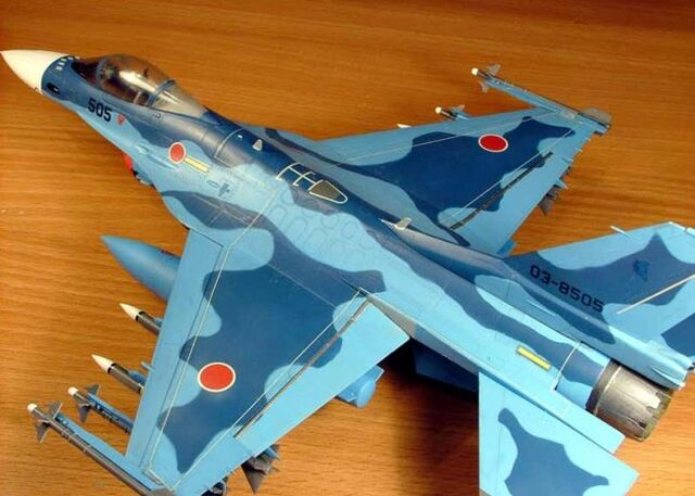 File:Mitsubish-F-2ATop.jpg