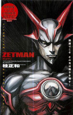 File:Zetman.jpg