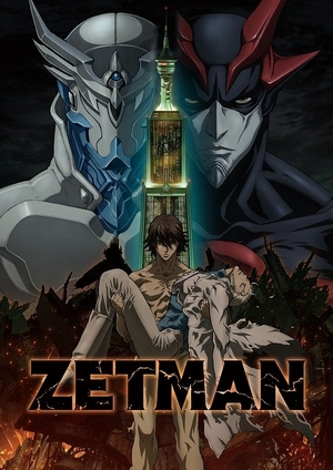 File:Zetman Anime Poster 1.png