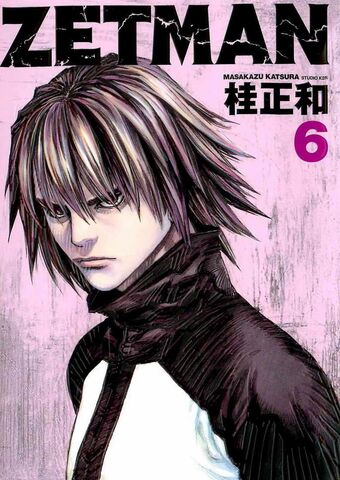 File:Zetman Volume 6 cover.jpg