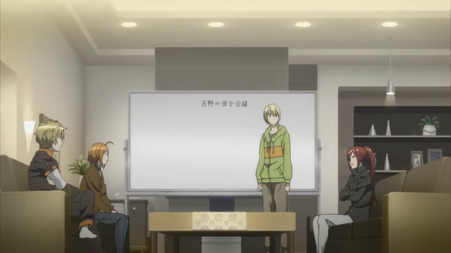 "File:The Committee for ""Finding Out Who Yoshino's Girlfriend Is"".png"