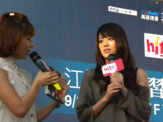 檔案:江語晨&cherry15.JPG