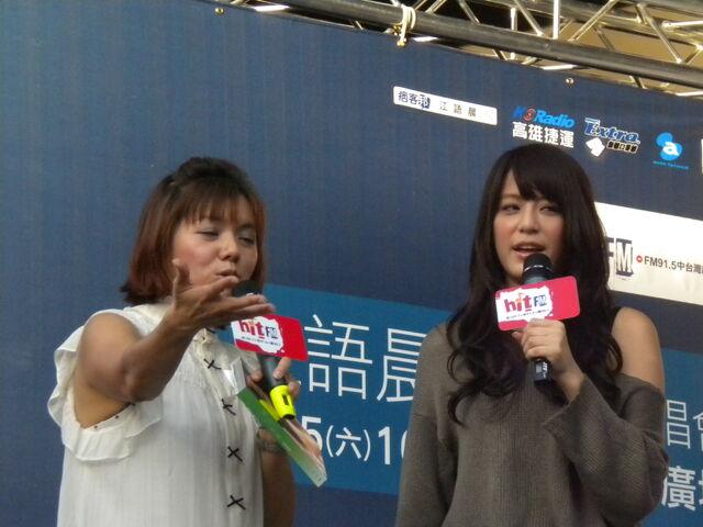 檔案:江語晨&cherry58.JPG
