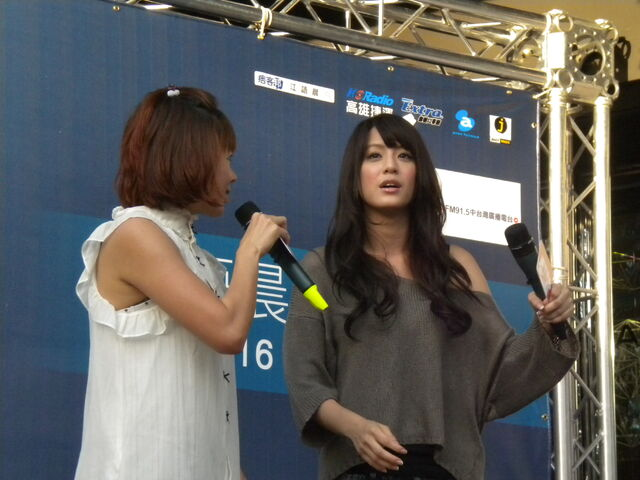 檔案:江語晨&cherry51.JPG