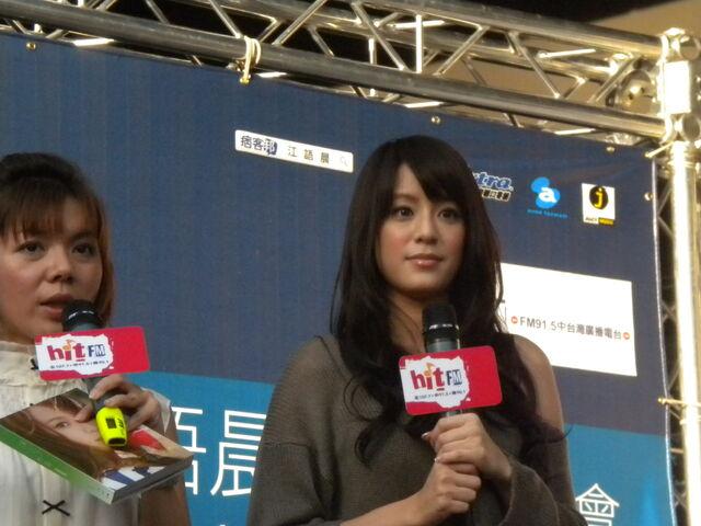 檔案:江語晨&cherry31.JPG