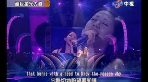 2009-12-18 超級星光大道 馮力俠 reflection