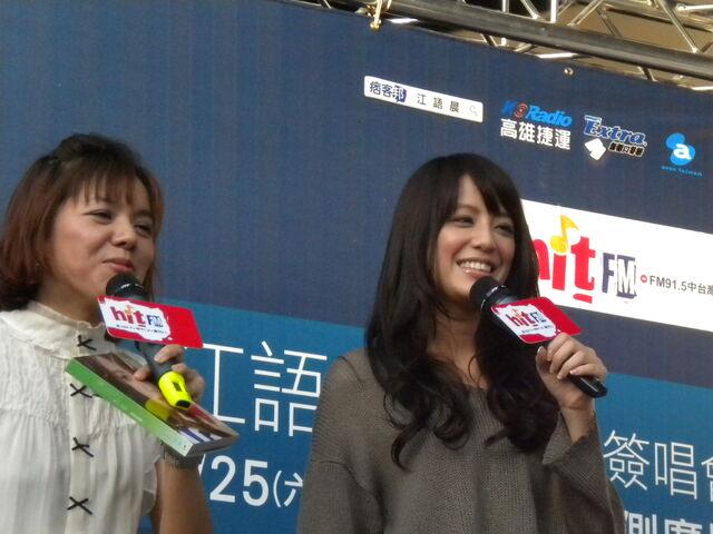 檔案:江語晨&cherry47.JPG