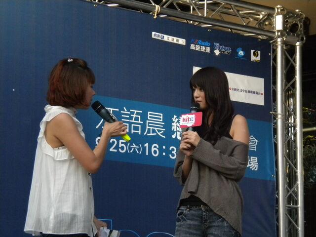 檔案:江語晨&cherry63.JPG