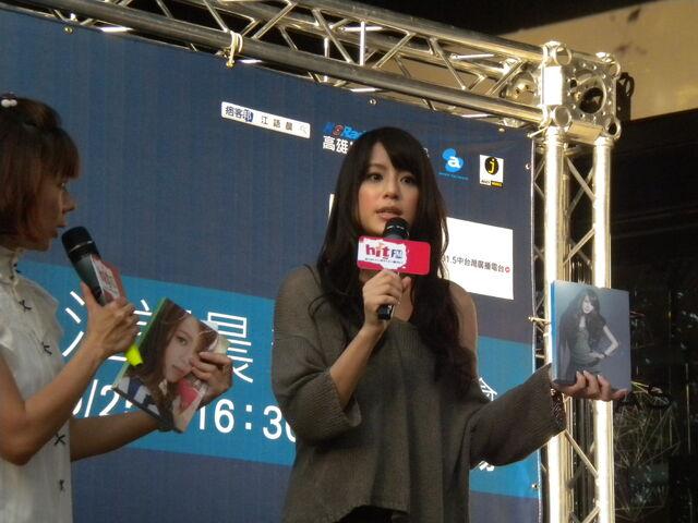 檔案:江語晨&cherry23.JPG