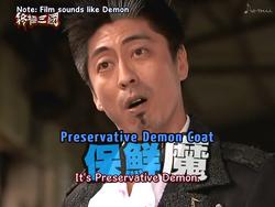 Demon coat