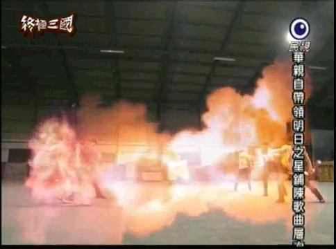 File:Flamedance.jpg