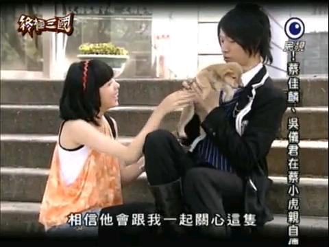 File:XiaoQiao and ZhouYu.jpg