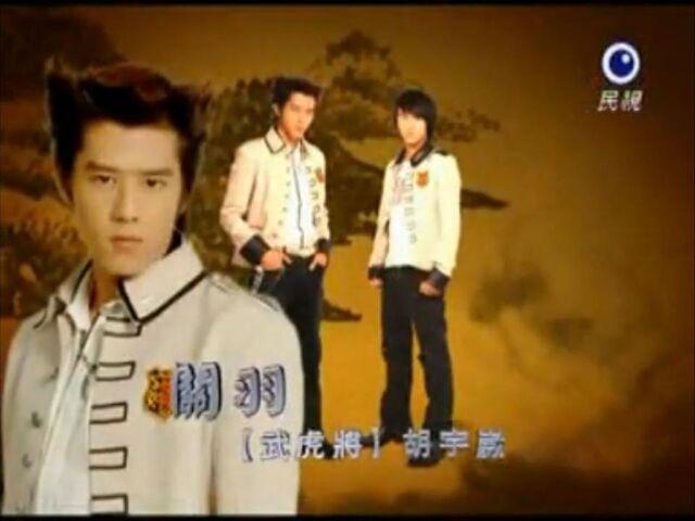 File:Guan Yu2-03.jpg
