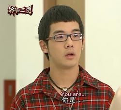 Zhou jing