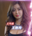 KO8-Mary Wang.png