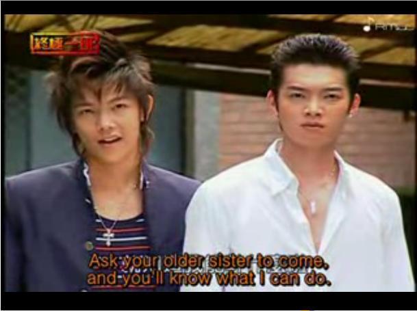 File:DaDong & YaSe.jpg