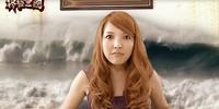 Wang Yun's Wife