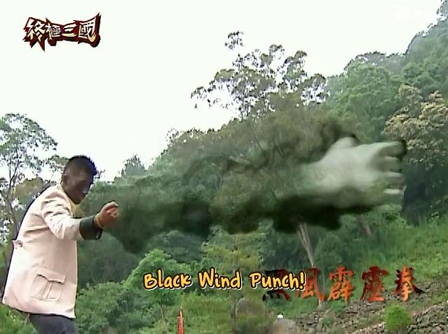File:Black wind punch.PNG